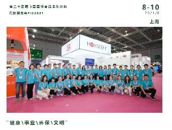 北京鸿禧志业携植物基产品及解决方案亮相FIC2021